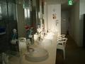 「石の湯」の洗面台