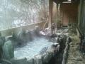 「申の湯」露天風呂