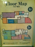 4、5階の案内図