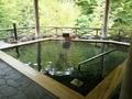 「摩耶の湯」露天風呂