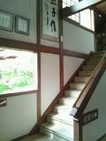 客室・大浴場 への階段