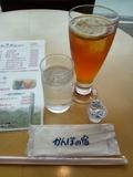 喫茶「傘岩」のアイスティ