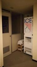 有料製氷機