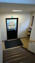 天皇泉への出入口
