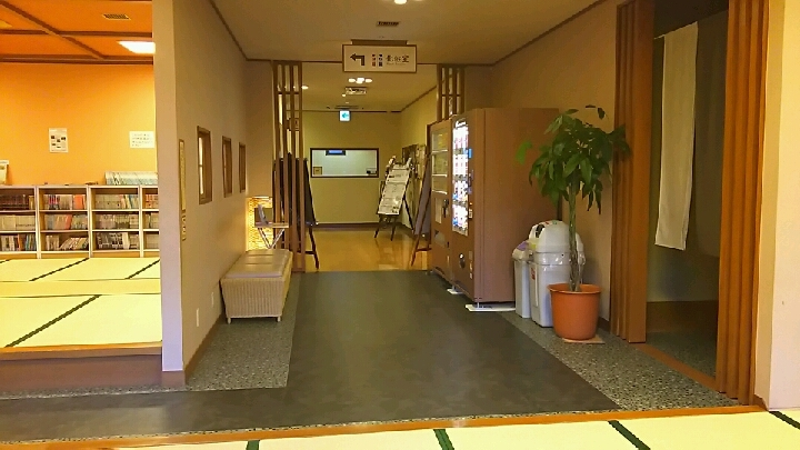 「ふじやま温泉」3階休憩室入口