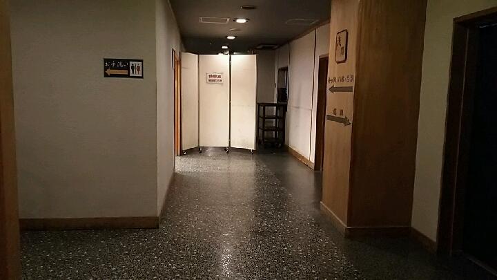 休憩室入口