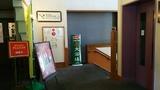リゾート館2階エレベーターホール