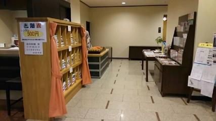 レンタル浴衣コーナー
