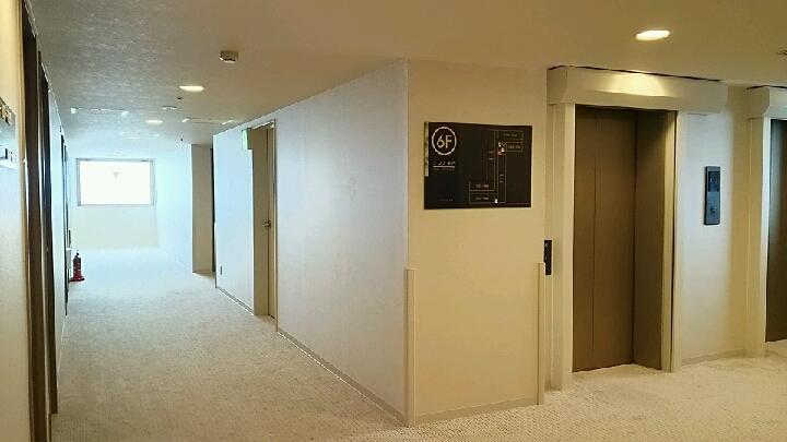 6階エレベーターホール