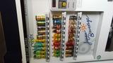 ソフトドリンクの自動販売機です