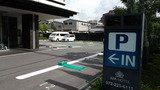 駐車場はこちらです