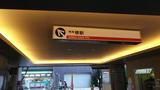 南海堺駅南口