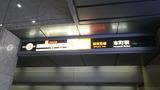 御堂筋線本町駅からすぐ