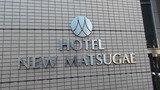ホテルのロゴです