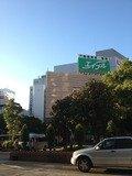 ホテル正面から右方向の写真です。