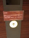 エレベーター写真