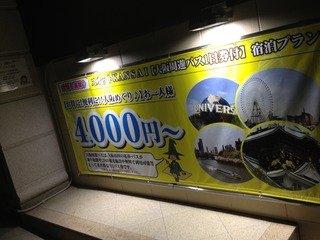 ホテル紹介 4000円から~