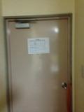 お部屋ドア写真です。