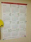 カレンダーは備え付けでした。