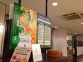 朝食会場の写真になります。