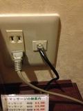 LANケーブルは部屋に備え付け!