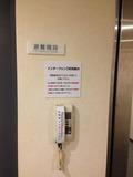 インターフォンが各階に設置されております。