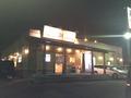 すし名人 は大分県で有名な回転すしチェーン店になります。