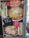 土浦駅の絶品蕎麦屋さん情報