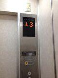 エレベーター内写真です。
