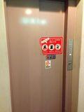 エレベター写真です!