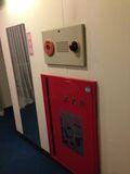 廊下に火災報知器あります。