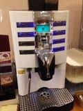 コーヒーメーカーです。