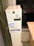 有料テレビカード 販売機です 。