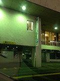 ホテル駐車場入り口です。