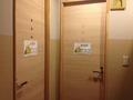シャワールームがありました