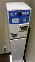 ビデオカード販売機