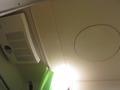 お風呂・トイレの天井です。