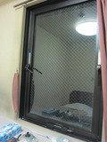 カーテンを開いて窓です。