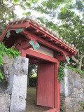 近くに桃林寺があります。