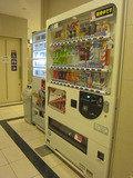 1階に自販機がありました。