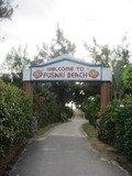 フサキビーチへの入口です。