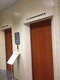 3号館エレベーター