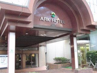アークホテルの外観