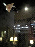 窓から見える夜の風景です
