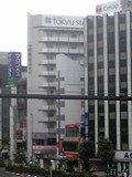 JR五反田駅のホームからみえます