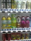 飲み物の自販機です