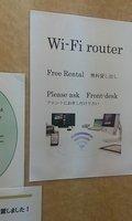WiFiのルーターも貸し出しがあるようです