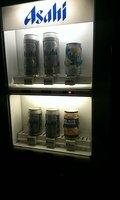 アルコールの自販機のあります