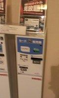 VODの自販機です