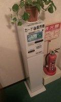 テレビカードの自販機です